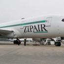 ZIPAIR、ホノルル一部運休 1月末まで3往復減便