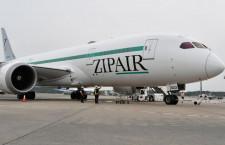 米運輸省、ZIPAIRにハワイ線営業許可 冬ダイヤ就航目指す