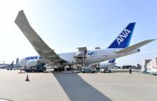 ANA、成田に貨物便集約 アジア-欧米間の取込強化、収益向上へ