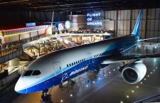 FLIGHT OF DREAMS、営業再開 中部787展示施設、スタバなど一部飲食店も