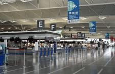 中部空港の総旅客数、過去最低72万人 20年度上期