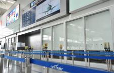 中部空港20年度、旅客数が過去最低 免税店売上も