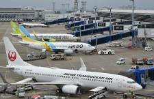中部空港、8月の旅客数47%増26万人 国際線3300人