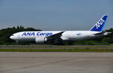 ANA、フランクフルト貨物臨時便を定期化 777Fで冬ダイヤから