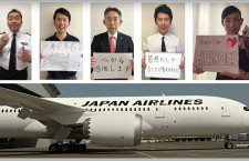 "JALのパイロット、医療従事者に動画でエール 『何度でも』自宅で""合唱"""