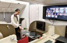JAL、ZoomでファーストクラスCA教育 サービスレベルをブラッシュアップ