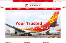 香港貨運航空、関空へ貨物便 7月就航へ