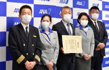 ANA、武漢チャーターで外相から感謝状 空港所長「混乱やクレームなかった」