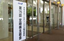 片野坂社長「需要回復厳しい」ANAHD株主総会、新型コロナ対策で時間短縮