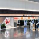 JAL、羽田北ウイング再開 回復傾向の観光、出張は「なかなか戻らない」