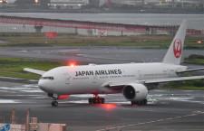 JAL初の777-200ER離日が1位 先週の注目記事20年6月28日-7月4日