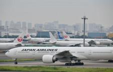 羽田空港、3月利用者26.7%減207万人 国内線18.4%減203万人