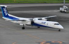 ANA、世界自然遺産記念しQ400遊覧飛行 10月に屋久島や奄美大島