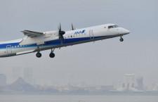 ANAとデハビランドカナダ、Q400の予備部品契約 5年間供給