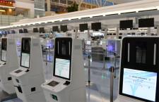 デルタ航空、羽田に自動チェックイン機 タッチレス化で感染拡大防ぐ
