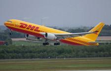 DHL、767-300BCF貨物機を4機追加発注 旅客機を転用