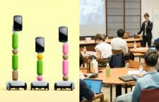 BBT大とANA系avatarin、教育デザイン・ラボ開設 アバターをビジネス教育導入