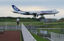 成田空港B滑走路、101日ぶり再開 初便はNCA便