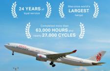 世界初のA330退役 キャセイが24年間運航、エアバス試験機として誕生
