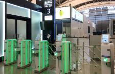 関空、国際線で自動化ゲート 搭乗券自らかざし検査場へ