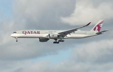 カタール航空、A350を一部運航停止 13機、塗装劣化で