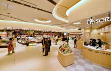 伊丹空港、全面リニューアル完了 ウォークスルー商業エリア導入、31店舗オープン