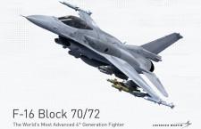 米、台湾へF-16最新型売却 66機