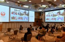JAL、ホーチミンからオンライン航空教室開催 ホテル日航成田で