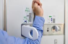 ANAとジャムコ、ドア触れずに出られるトイレ試作 非接触で感染防止、羽田ラウンジに展示
