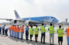 ANA、空飛ぶウミガメA380の遊覧飛行第2弾 9月も成田発着でハワイ気分