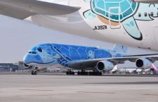 """予備も兼ねた""""空飛ぶウミガメ""""2機並び 写真特集・ANA A380遊覧飛行"""