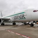 ZIPAIR、初のオンライン機体見学 2月にライブ中継、CAが案内
