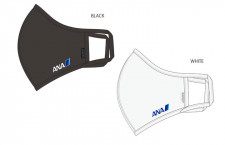 ANA洗えるマスクが1位 先週の注目記事20年9月20日-26日