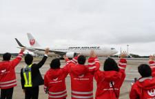 JAL、クリスマス夜に成田発着「星空フライト」第3弾