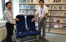 航空図書館、ANA 777のシート設置
