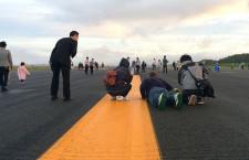 新千歳と旭川空港、親子向け滑走路ウォーク 11月開催