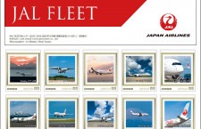 JAL機、切手セットに A350や787、200部販売