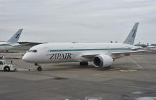 ZIPAIR、ホノルル12月就航へ 21年1月末まで16往復