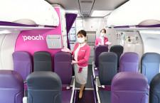 ピーチ、A320neoお披露目 座席間隔そのまま8席増、燃費2割改善