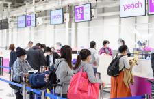 ピーチ、国際線7カ月ぶり再開 台北3路線、初便は関空発