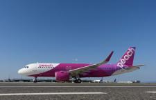 ピーチA320neoとORC Q200が新規登録 国交省の航空機登録20年10月分