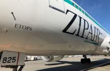 ZIPAIR、787のETOPS取得 ハワイや西海岸就航可能に