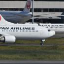 JAL、6月の国内線利用率37.4% 4-6月期は40.5%