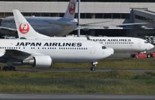 JALの国内線、1月減便率40%に 71路線3567便減便