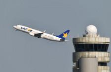スカイマーク、10月搭乗率64.4% 羽田発着は66.3%、那覇・神戸も6割回復