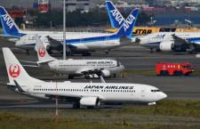 JALとANA、東北新幹線運休で臨時便や大型化
