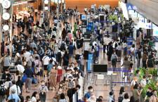 日本空港ビル、通期は最終赤字350億円に 4-9月期228億円損失