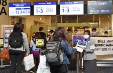 ANA、羽田-ホノルル7カ月ぶり再開 ハワイ州政府、日本発も自主隔離免除に