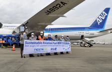 ANA、バイオ燃料で定期便運航開始 CO2を9割削減
