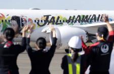 JAL、リゾッチャ制服とビンゴ復活 羽田からハワイ気分楽しむ遊覧飛行